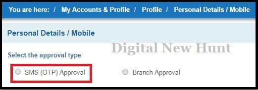 select the approval type on internet banking